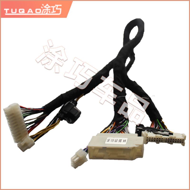 供应优质车载DSP功放线汽车音响线束达威电子