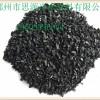 4毫米碘值200柱状活性炭