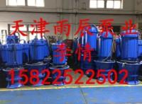 潜水泵、深井泵、轴流泵。排污泵、不锈钢泵