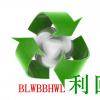 上海电脑内存条回收,三星笔记本内存回收