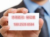 深圳办理广播电视节目制作经营许可证要什么条件