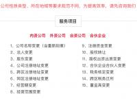 解北京海淀广告公司地址异常公司解异常