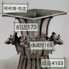 陕西联邦艺术品拍卖有限公司