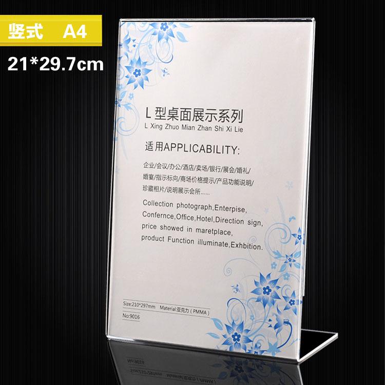 安徽厂家批发强磁台签亚克力台卡展示架定做T型桌牌A6有机玻璃展示牌
