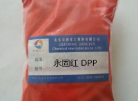 颜料红254耐温好耐候好永固红山东颜料厂家