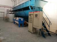 南通铝氧化废水处理设备,南通废水零排放设备