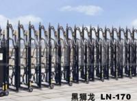 伸縮門、伸縮門批發、伸縮門維修、安徽合肥伸縮門