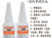 硅胶粘接免处理胶水 硅胶粘接专用快干胶水 粘硅胶低白化胶水
