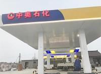 自封油枪 加油站设备配件 加油站设备配件