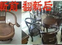 重庆精修木门.楼梯.地板,沙发.房屋翻新维修.家具