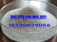 河南开碧源供应水处理剂 聚丙烯酰胺厂家出售 质量保证价格合理