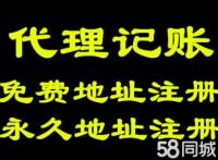公司转让  北京房山培训公司转让执照转让