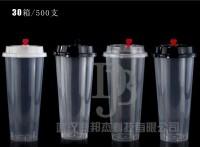 厂家生产批发一次性奶茶杯、果汁杯、饮料杯、凉茶杯、冷饮杯