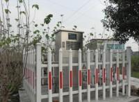 PVC变压器栏杆 泸州塑钢PVC围墙围栏