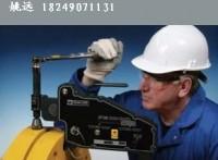 供应进口法兰管道工具,EQ 进口法兰管道工具