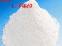 酸度调节剂L-苹果酸 超凡L-苹果酸添加量