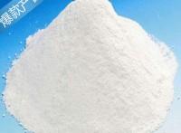 酸度调节剂DL-苹果酸 DL-苹果酸用法用量