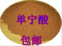 单宁酸用法 单宁酸用量 单宁酸添加量