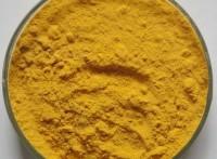 营养强化剂EDTA铁钠 EDTA铁钠用法 EDTA铁钠用量