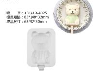 YQYM-泰迪熊雪糕模具