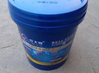 莱芜混凝土脱模剂,莱芜水性脱模剂,莱芜隔离剂
