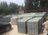将军红石材厂家供应将军红石材白麻泰山黑大理石优质石材厂家