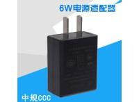 美国安规认证充电器、6V1A电源适配器质量保证