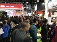 CCFA-2019中国特许加盟展上海站
