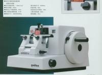 JYD-325型轮转切片机,病理组织切片机厂家
