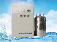 江西生活给水消毒设备,生活水箱自洁消毒器