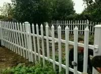 成都郫县幼儿园PVC栏杆