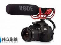 东莞厂家供应单反摄像机专用海绵话筒套 麦克风海绵罩