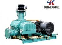 蒸汽压缩机供应商厂家MVR2.5吨蒸汽压缩机厂家