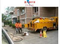 太仓专业家庭单位小区商场工地工厂)清理化粪池