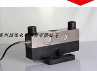 HY-TSH称重模块  0.5t-20t传感器报价