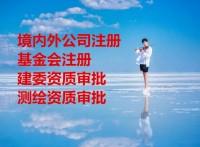 徐州医疗许可证全包解决地址问题