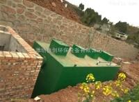 濰坊魯創地埋式一體化污水處理設備