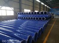 天津聯恒管道制造有限公司