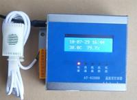 捷创信威AT-820B RS485总线温湿度探测器报警器厂家