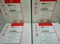 三亚市 abb M102-P 0.5-1.0 with