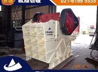 歐版鄂式破碎機,石料歐版鄂破設備-上海山卓重工