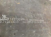 Q460C,420A,Q390A,Q345A