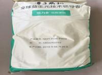 上海量子高科牌低聚果糖P95S生产厂家