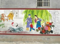 墙画,墙体手绘,学校幼儿园墙绘,大型商场地画 彩绘