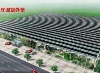 生态餐厅温室建造公司,河南生态餐厅建造价格