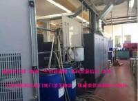 广州黄埔进口二手印刷机清关代理公司