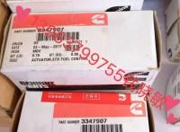 康明斯发动机QSK60执行器3347907,3347905