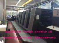 二手印刷机进口清关代理公司