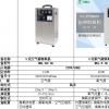 空气消毒臭氧发生器,全国臭氧发生器,配件