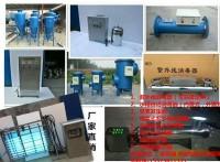 睿汐环保消毒设备有限公司紫外线消毒器